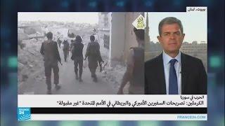 خليل الحلو: الكلام عن حسم معركة حلب خلال أيام هو من الخيال
