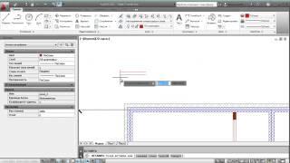 Уроки AutoCAD Фишки по Динамическим блокам
