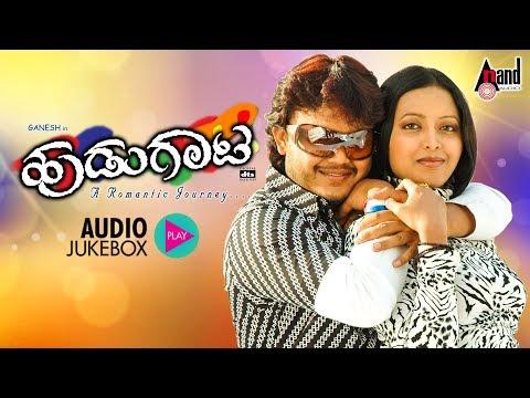 Hudugaata | Golden Star Ganesh | Rekha Vedavyas | Komal | Jessie Gift | Kannada Audio Jukebox 2017