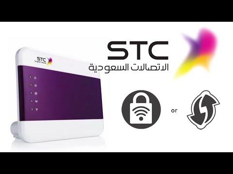 اغلاق ثغرة Wps مودم الاتصالات السعودية Stc Youtube