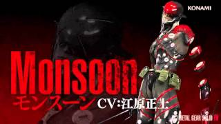 Repeat youtube video Metal Gear Rising Revengeance Monsoon's Theme: Stains Of Time