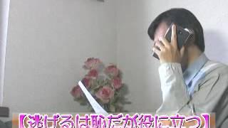 「逃げるは恥だが…」初回視聴率「10.2%」&恋ダンス 「テレビ番組を斬...
