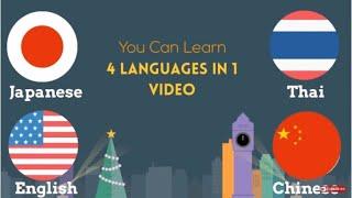 30 basic words phrases english chinese japanese thai よく使う英フレーズ 英语短语初学者 ประโยคภาษาอ งกฤษ