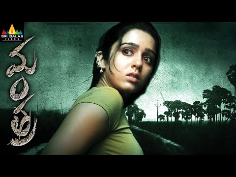 Mantra Telugu Full Movie| Charmi Kaur, Shivaji | Sri Balaji Video