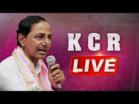 CM KCR LIVE