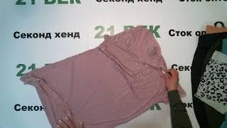 4594 Пижамы женские мужские Сток Германия цена 1080 руб за 1 кг 7 6 кг 8200 руб 38 шт 216 руб