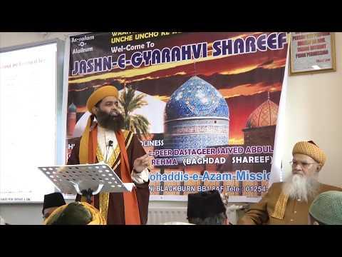 Allama S.M. Hasan Askari Miya in the presence of Huzoor Shaikhul Islam at MAM Blackburn 2013