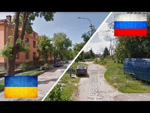 Ивано-Франковск - Орёл.