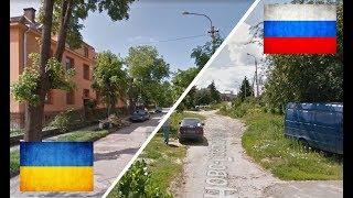 Ивано-Франковск - Орёл. Украина - Россия. Сравнение.