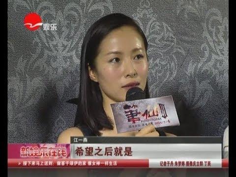 想早点当妈妈!江一燕Jiang Yiyan显母性