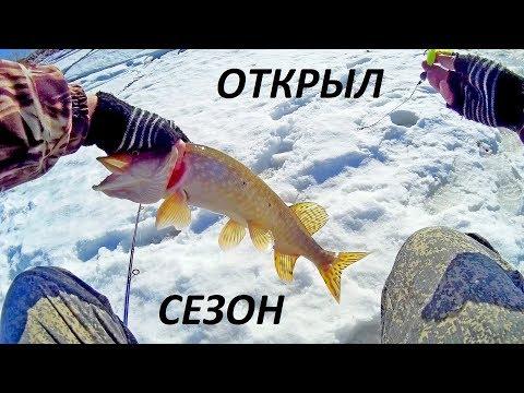 01.04.19 р.Омь