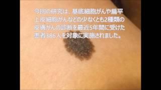 皮膚がんの治療にビタミンB3が効果的! ナイアシン,ナイアシンフラッシ...