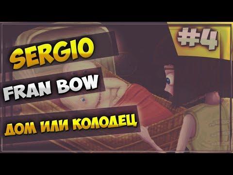 Fran Bow (Demo) - Прохождение - серия 1