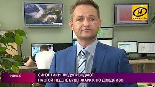 Штормовое предупреждение объявлено на 21 июня в Беларуси