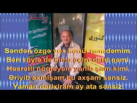 Tünzalə — Xoş Gəldin (Rəsmi Audio)