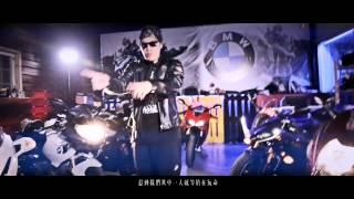 夜騎 - T.T.M. Dr.T (A.K.A. 看你老師) Feat 玖壹壹洋蔥 Mix