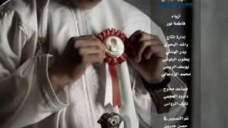 قابوس - صلاح الزدجالي