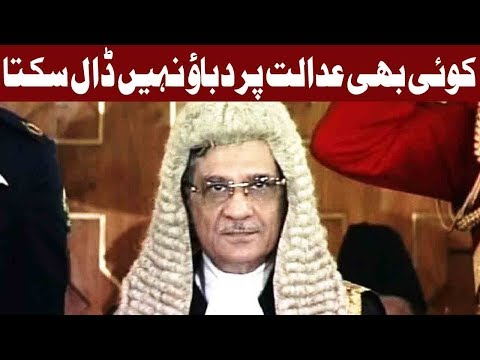 No one Can Pressure Judiciary From Outside: CJP Saqib - Express News