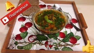 «Бограч» веган рецепт (пп питание)