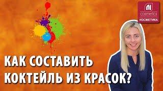 видео сертификация краски