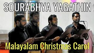 Video Saurabhya Yagathin Dhoomam Samam | Malayalam Christmas Carol | CSI Youth Pannimattom download MP3, 3GP, MP4, WEBM, AVI, FLV Desember 2017