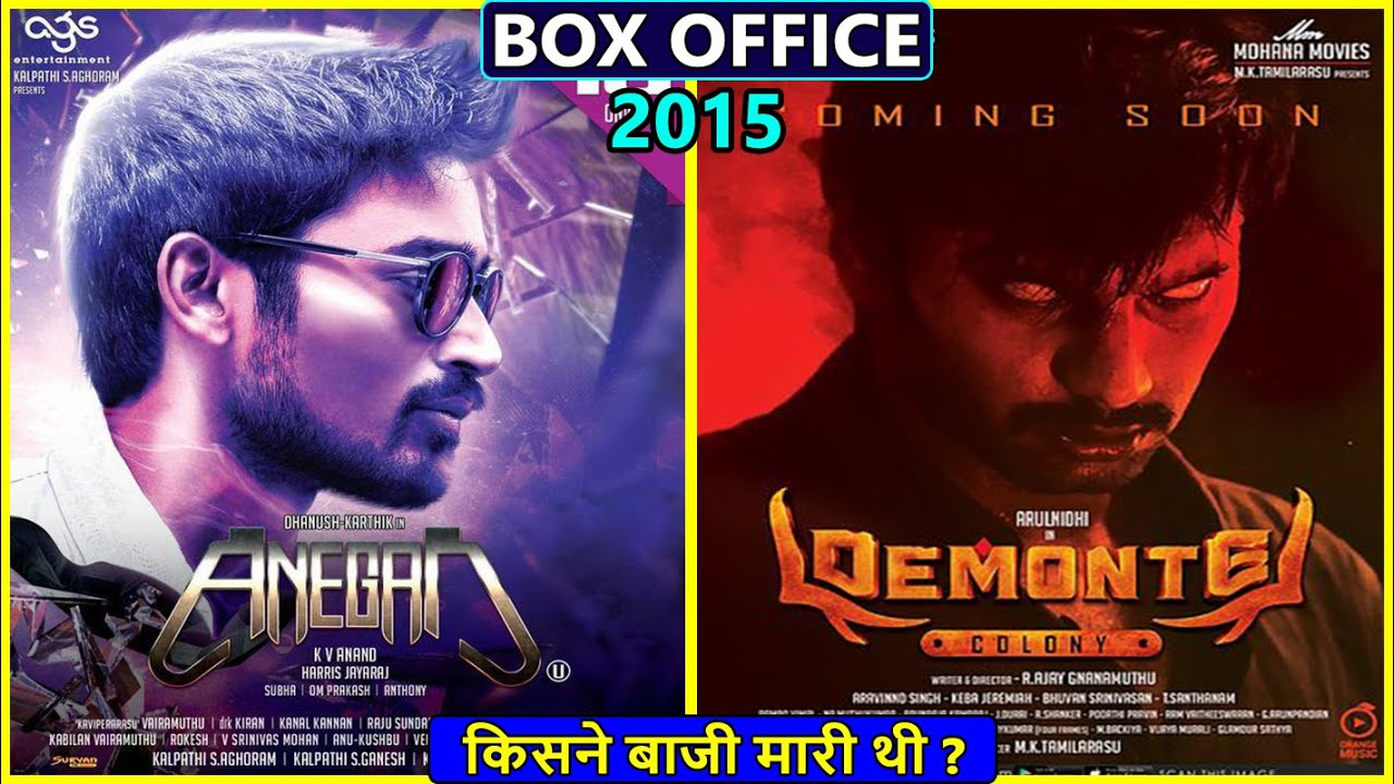 Download Anegan vs Demontey Coloney 2015 Movie Budget, Box Office Collection, Verdict and Facts