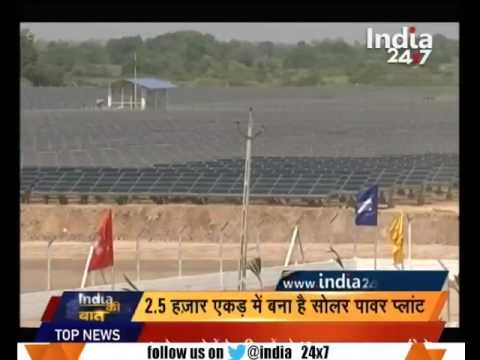 Report : World's largest solar power plant in Tamil Nadu