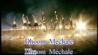 Dhoom 2 (Karaoke)
