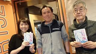 ゲストは荻田泰永(おぎたやすなが)さん。2018年2月9日(金)、パーソナリ...