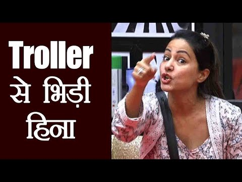 Hina Khan Lashes Out At Troller On Ramadan Wish On Twitter। Filmibeat