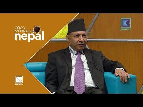 Kamal Khanal | Law Day - Good Morning Nepal - 09 May 2018