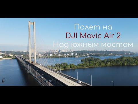 Квадрокоптер DJI Mavic Air 2 (CP.MA.00000178.01) (6958265100307)
