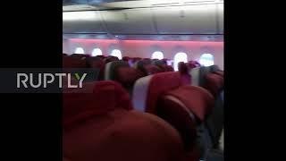 Indonesia: Qatar Airways Jakarta-Doha flight empty over coronavirus fears
