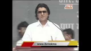 raj thackeray speech in azad maidan