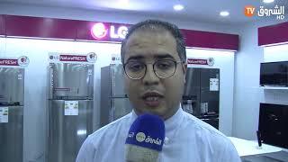 تقنية الثانكيو تدمج في منتجات شركة LG الكورية