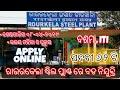rourkela still plant recruitment 62 attendant post vacancy odisha job details