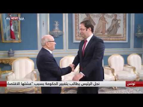 تونس.. الرئيس يدعو رئيس الوزراء للاستقالة إذا استمرت الأزمة القائمة  - نشر قبل 1 ساعة