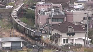 クルーズトレインななつ星in九州 Seven Stars in Kyushu @肥薩線