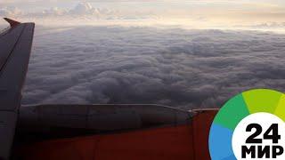 Из-за плохого самочувствия пассажира самолет вернулся в Благовещенск - МИР 24