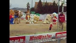 2012年3月25日 愛知県岡崎市の、わんわん動物園にて。 日本最高...