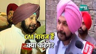रिपोर्टरों ने घेरा तो भड़कर भागे सिद्धू! EXCLUSIVE | News Tak | Navjot Singh Sidhu