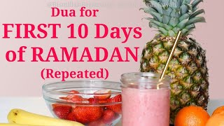 DUA FOR FIRST ASHURA (1ST 10 DAYS) OF RAMADAN 2019 (REPEATED) | Ya Hayyu Ya Qayyum, bi-Rahmatika