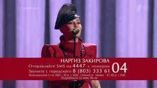 Nargiz Zakirova - Show Must Go On (live, Голос, 12.27.2013)