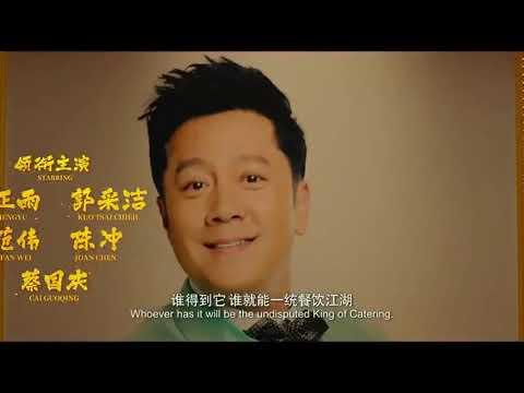 Kung Fu Siêu Đầu Bếp  Phim Võ Thuật Hài Hước Mới nhất