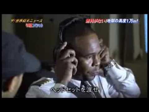 Ethiopian Flight 961 Hijack