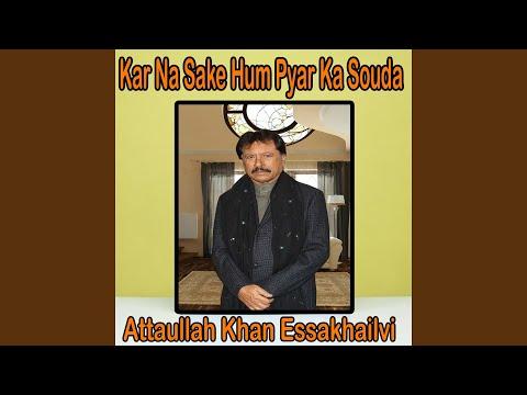Kar Na Sake Hum Pyar