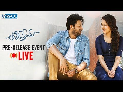 Tholi Prema Pre Release Event Full Video |...