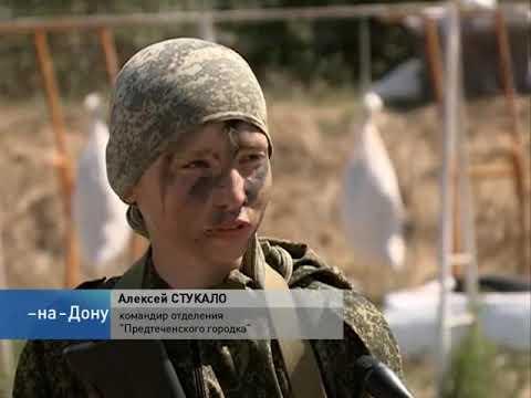 Закрытие смены детского военного лагеря