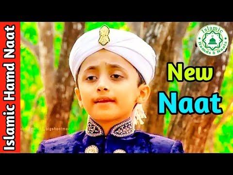 Beautiful Naat Sharif in Urdu by Kids (Must Listen) - YouTube