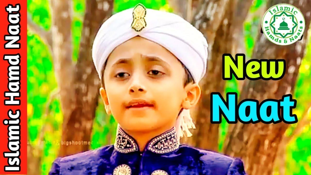 Download Beautiful Naat Sharif in Urdu by Kids (Must Listen)